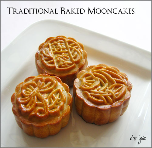 Baked-Mooncakes-1